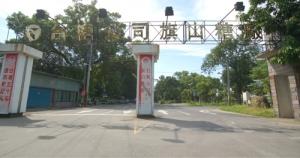 旗尾糖廠(旗山糖廠)