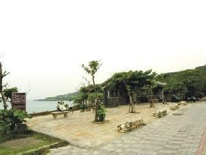 砂島(貝殼砂展示館)