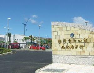 核三廠展示館