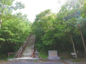 石門古戰場