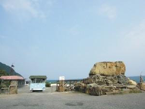 佳樂水風景區
