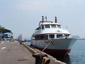 高雄港遊艇